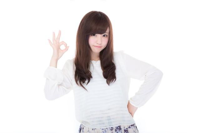 Ok-Yuka.jpg